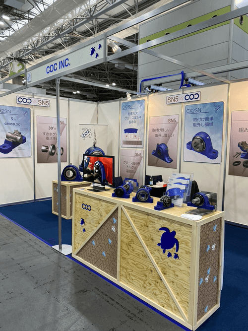 Maintenance & Resilience show at INTEX OSAKA 7/29-7/31